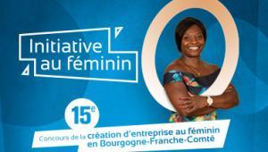 """Lancement du concours """"Initiative au Féminin 2020"""""""